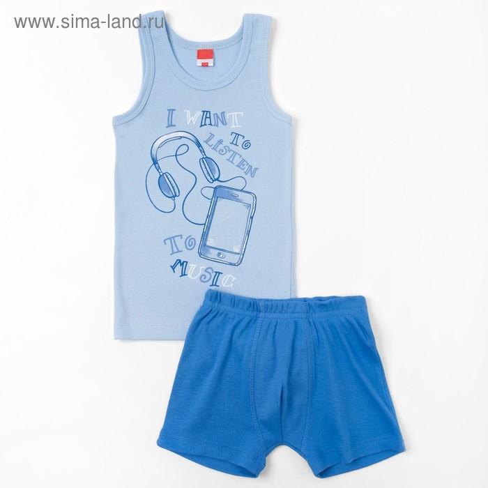 Комплект для мальчика (майка, трусы-боксеры), рост 110-116 см (60), цвет голубой (арт. CAK 3391_Д)