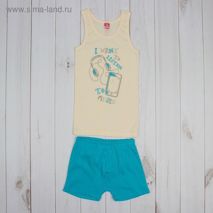 Комплект для мальчика (майка, трусы-боксеры), рост 122-128 см (64), цвет бежевый (арт. CAK 3391_Д)