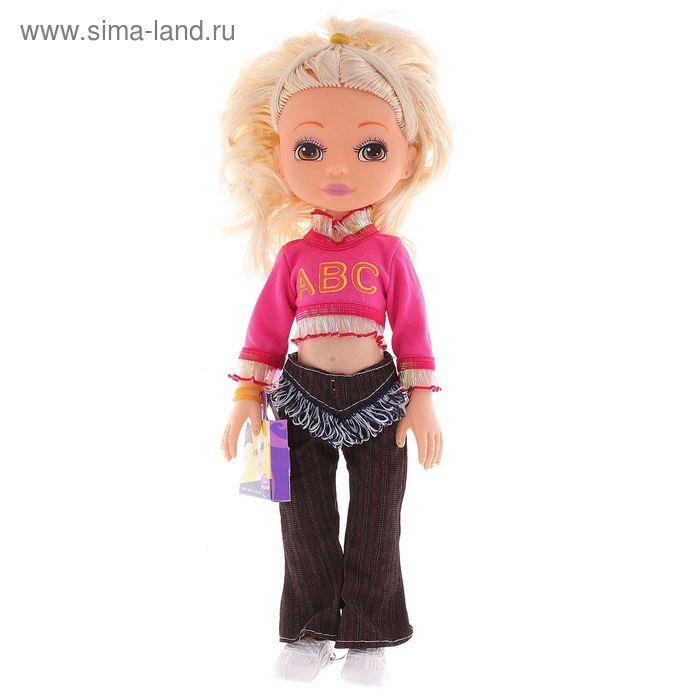 Кукла happy в пакете