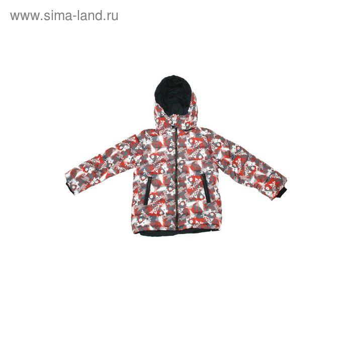 """Куртка """"Андрейка new"""", рост 122 см (60), цвет оранжевый 11-047"""