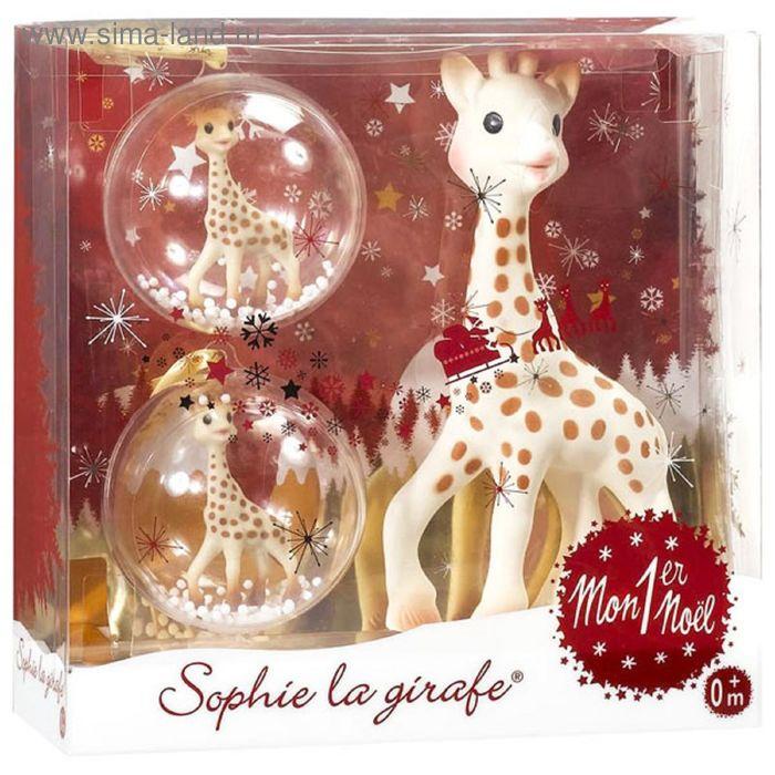 Подарочный набор Vulli «Мой первый Новый Год с Жирафиком Софи», от 0 мес.