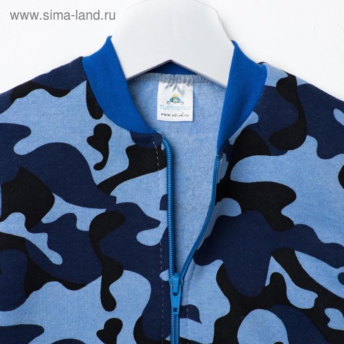 Куртка-толстовка для девочки, рост 98 см (26), цвет камуфляж (арт. 496_Д)
