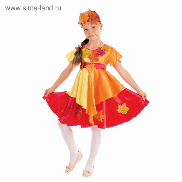 """Карнавальный костюм """"Осенняя фантазия"""", 2 предмета: платье с поясом, головной убор, р-р 56, рост 104 см"""