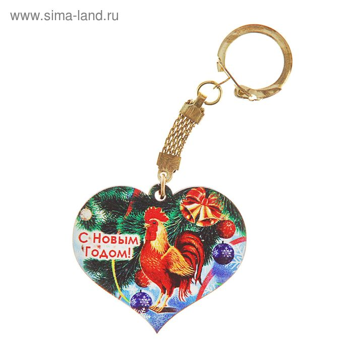 """Деревянный брелок-сердце Петушок """"С новым Годом!"""""""