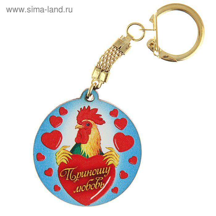 """Деревянный брелок-круг Петушок """"Приношу любовь!"""""""