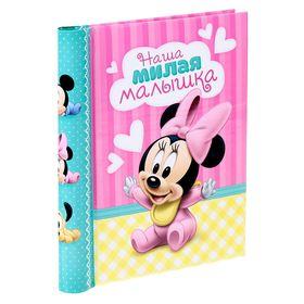 """Фотоальбом на 10 магнитных листов в твёрдой обложке """"Наша милая малышка"""", Минни Маус, Дисней Беби"""