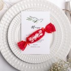 """Набор для свадебных конфет """"Сладкий комплимент"""", красный, 3 шт"""