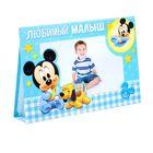 """Фотоальбом-открытка на 8 фото """"Любимый малыш"""", Микки Маус, Дисней Беби"""