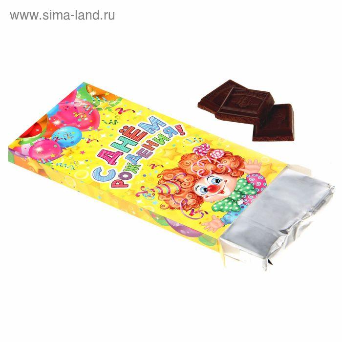 """Коробка для шоколада """"С Днем рождения"""", 7,7 х 16 см"""