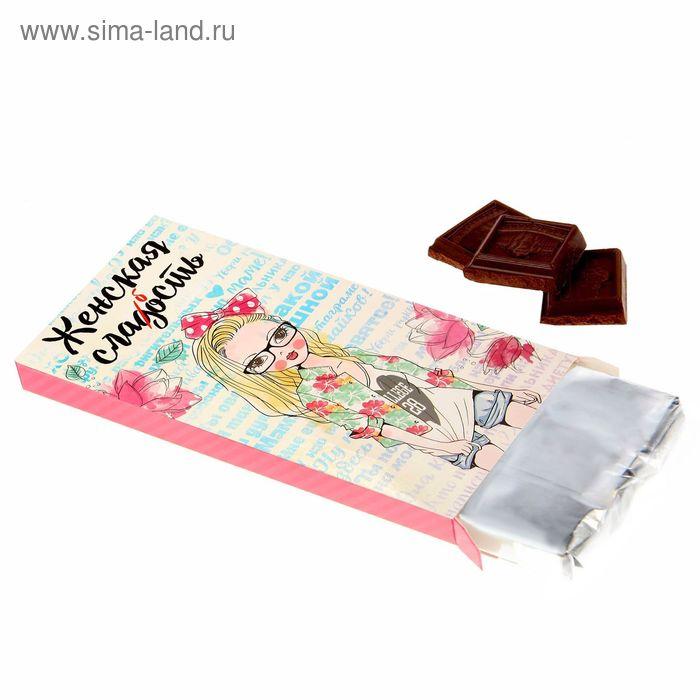 """Коробка для шоколада """"Женская слабость"""", 7,7 х 16 см"""