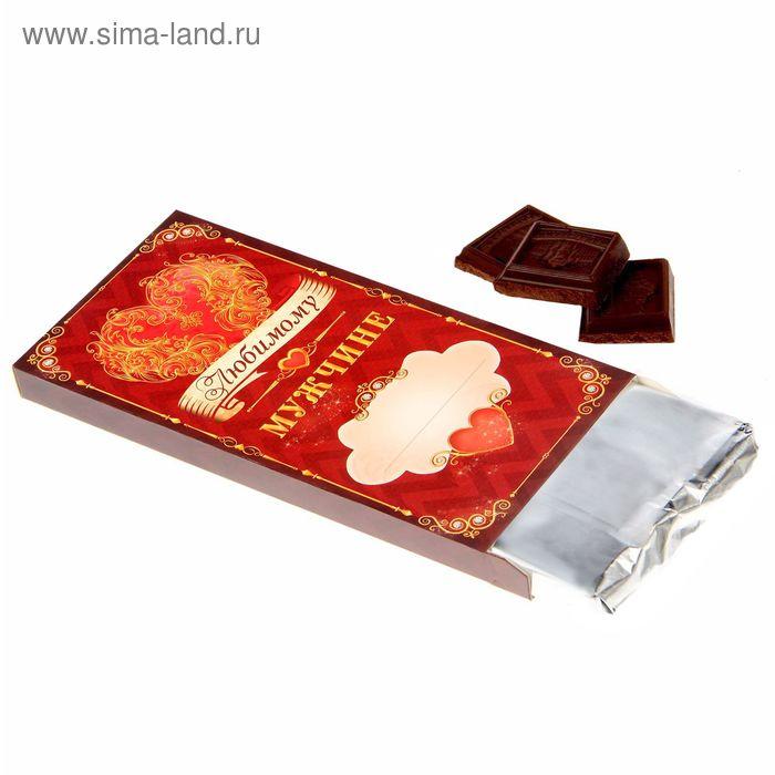 """Коробка для шоколада """"Любимому мужчине"""", 7,7 х 16 см"""