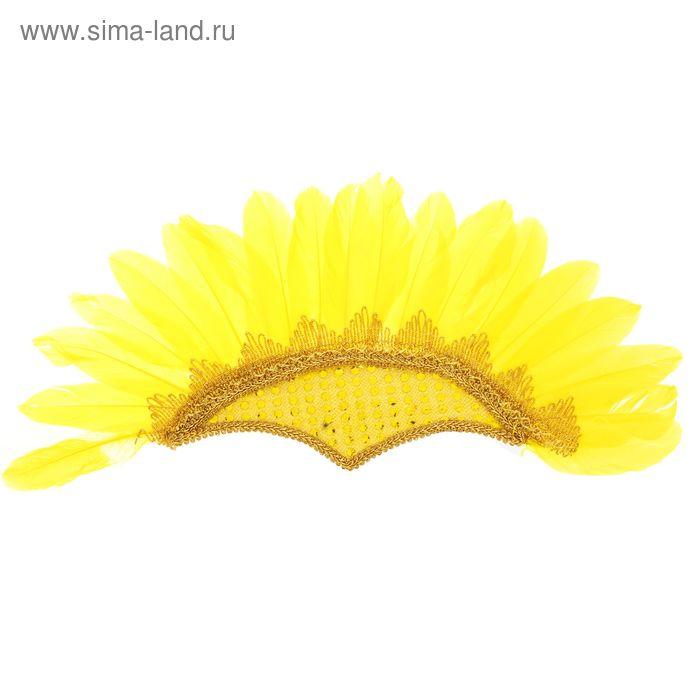 """Карнавальный головной убор """"Перья"""" на резинке, цвет желтый"""