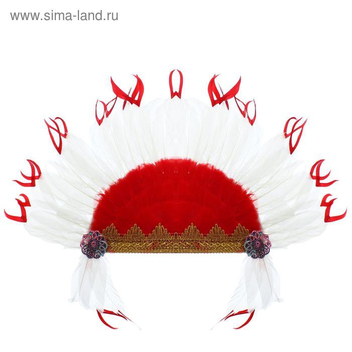 """Карнавальный головной убор """"Индеец"""" красно-белое перо"""