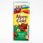Шоколад Альпен Голд 90г Фундук