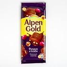 Шоколад Альпен Голд 90г  Фундук и изюм