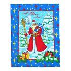 Полотенце вафельное набивное купонное 45х60 см Новый год синий 160 гр/м хлопок