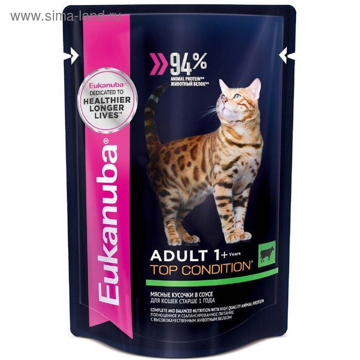 Паучи EUK Cat для взрослых кошек с говядиной в соусе, 85 г