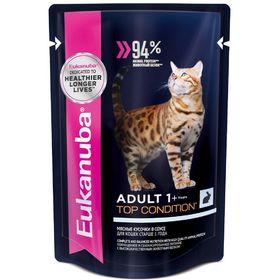 Паучи EUK Cat для взрослых кошек с кроликом в соусе, 85 г