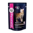 Паучи EUK Cat для взрослых кошек с лососем в соусе, 85 г