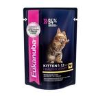 Паучи EUK Cat для котят с курицей в соусе, 85 г