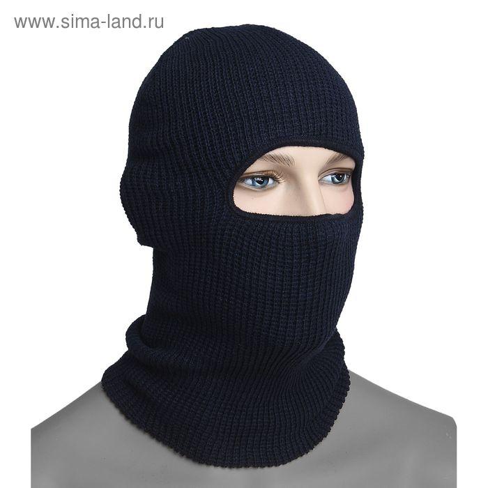 Шлем-маска 1 отверстие, цвет синий