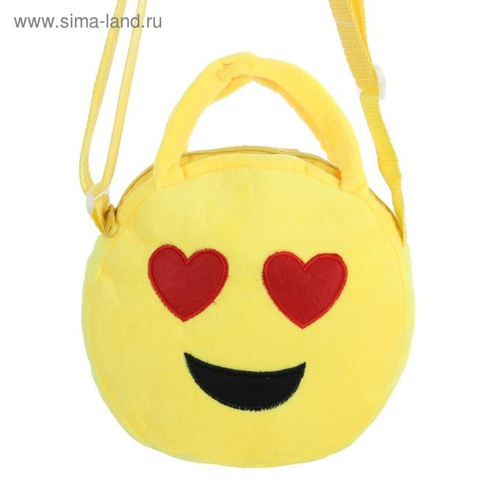 "Мягкая сумочка ""Смайл"" глазки сердечками"