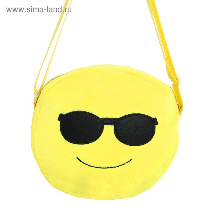 """Мягкая сумочка """"Смайлик"""" в очках"""