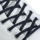 Шнурки для обуви круглые, ширина 5мм, 120см, цвет синий