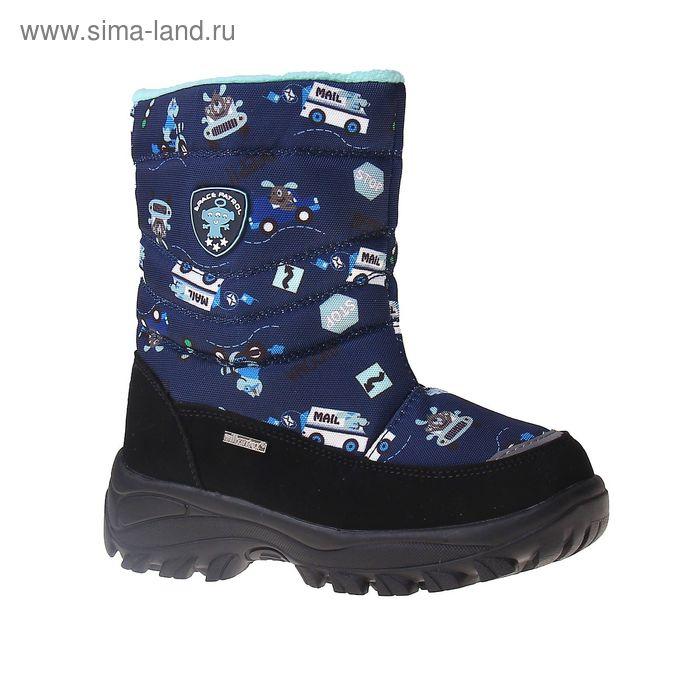 Сапоги дошкольные SB-27054 (синий) (р. 30)