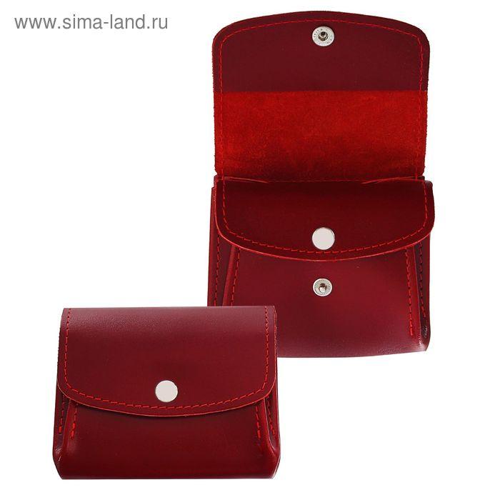 Кошелёк женский на кнопке, 2 отдела, отдел для монет, красный матовый