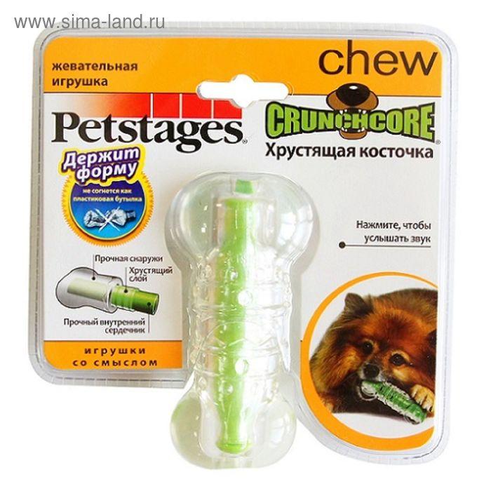 """Игрушка Petstages """"Хрустящая косточка""""  для собак, резиновая, малая"""