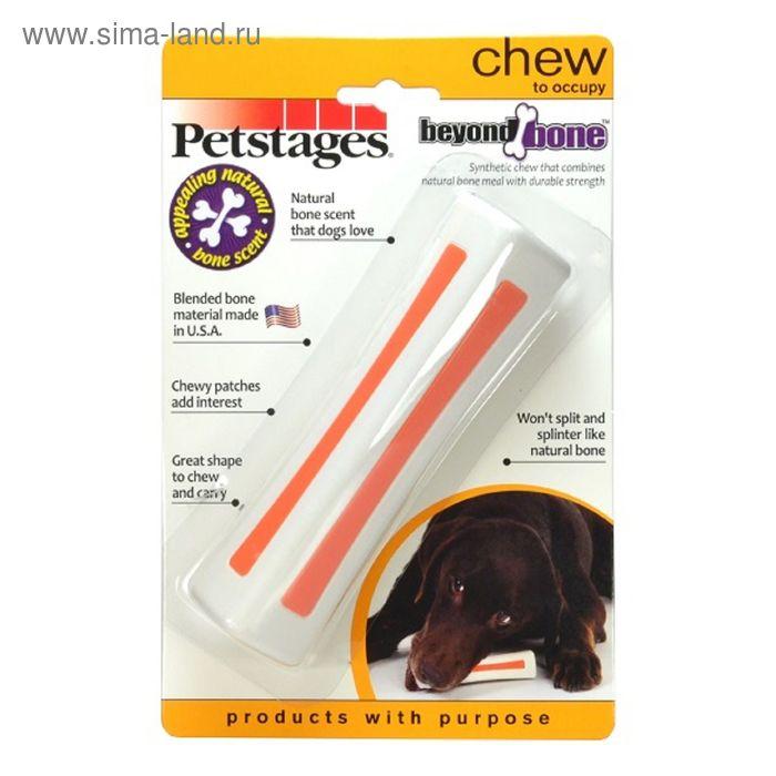 Игрушка Petstages  Beyond Bone  для собак, с ароматом косточки, средняя