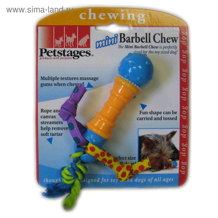 "Игрушка Petstages Mini ""Гантеля"" для собак, резина"