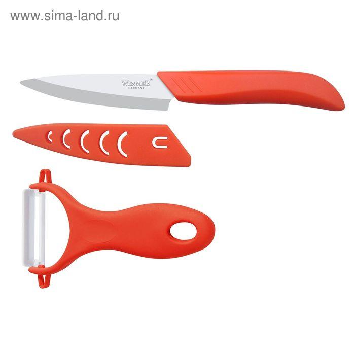 Набор, 2 пр: нож керамический в ножнах универсальный 21 см и картофелечистка керамическая  Winner