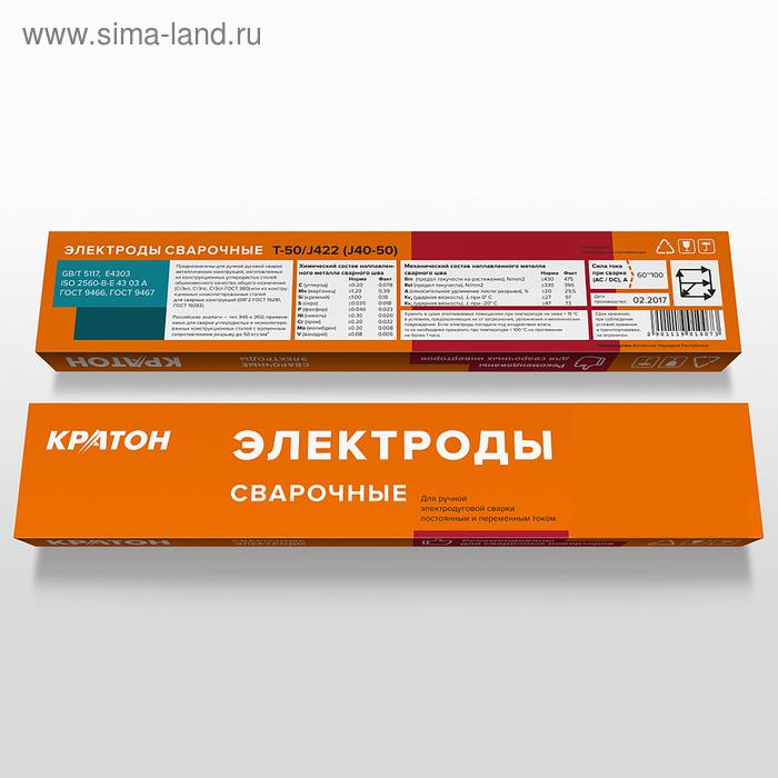 """Электрод для дуговой сварки Кратон """"Большой мост"""", 3.2 мм, 5кг"""