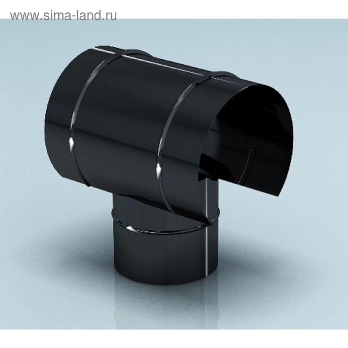 Зонт Agni эмалированный, 0,8, d-200 мм, по воде