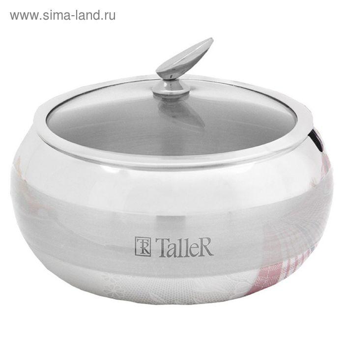 Сахарница TalleR 600г