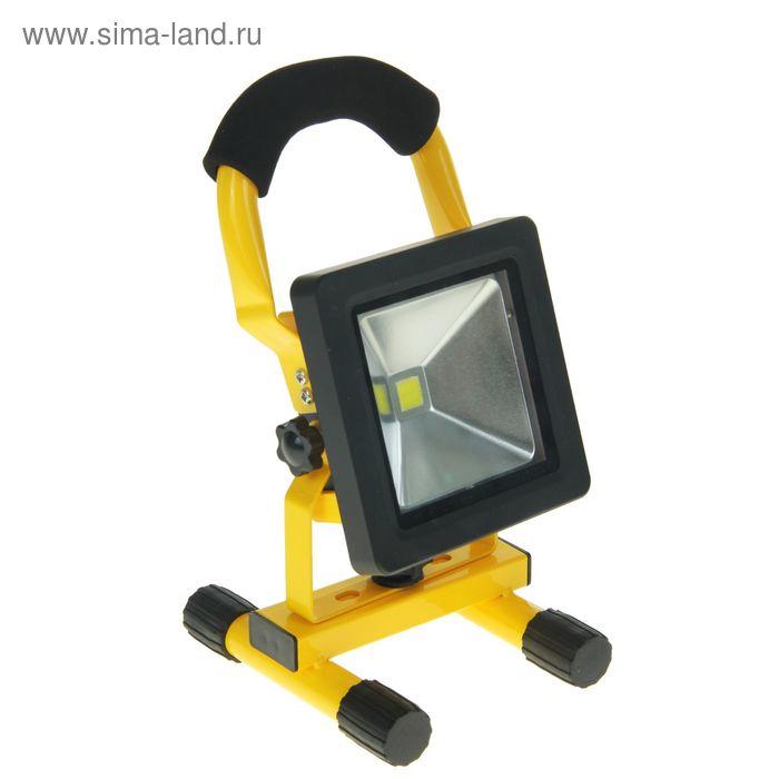 Прожектор светодиодный переносной 10 W, на аккумуляторе 2200 mA, 6500 К, БЕЛЫЙ