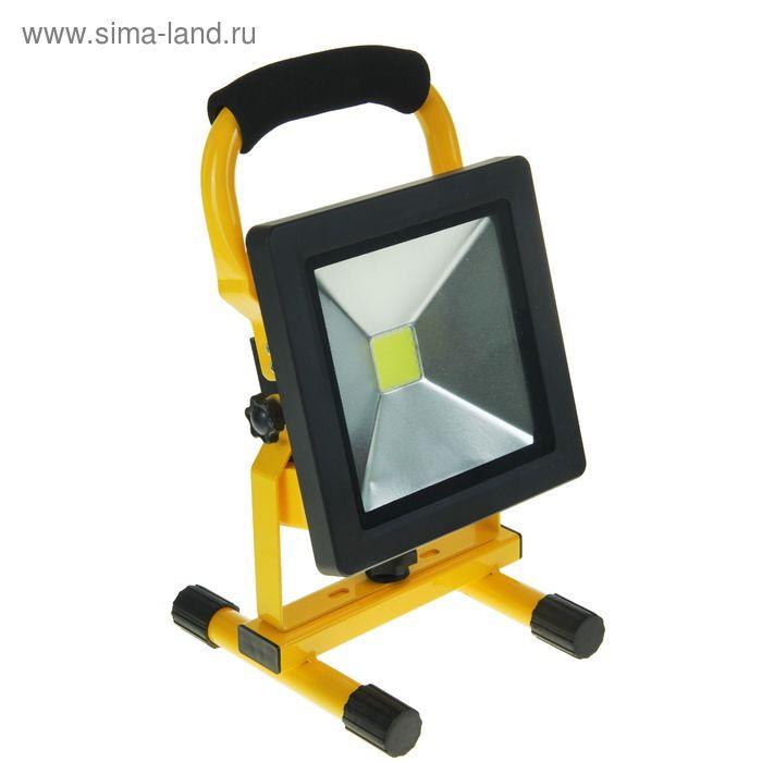 Прожектор светодиодный переносной 20 W, на аккумуляторе 4400 mA, 6500 К, БЕЛЫЙ