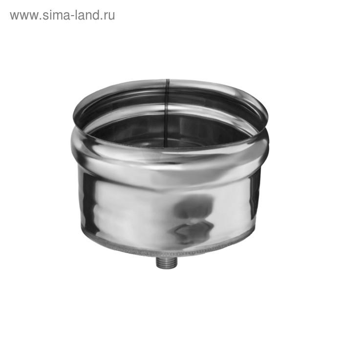 Заглушка Феррум М внешняя нержавеющая 430/0,5 мм, d 120, с конденсатоотводом
