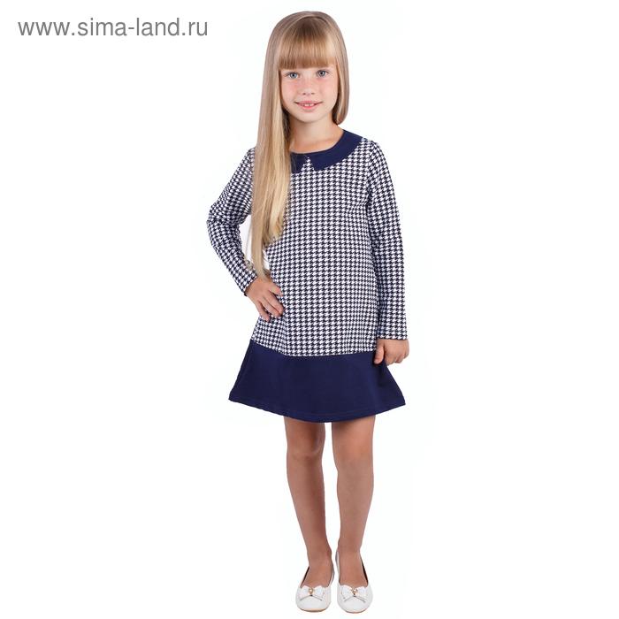 """Платье для девочки """"Высокий стиль"""", рост 92 см (50), принт гусиная лапка (арт. ДПД328258н_М)"""