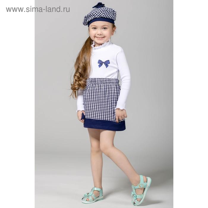 """Юбка для девочки """"Высокий стиль"""", рост 116 см (60), принт гусиная лапка (арт. ДЮК333258н_Д)"""