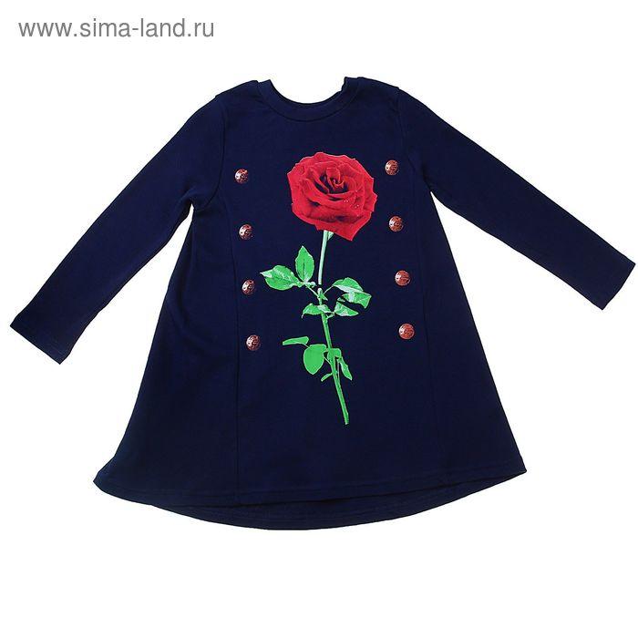 """Платье для девочки """"Королева цветов"""", рост 122 см (62), цвет тёмно-синий (арт. ДПД345067_Д)"""