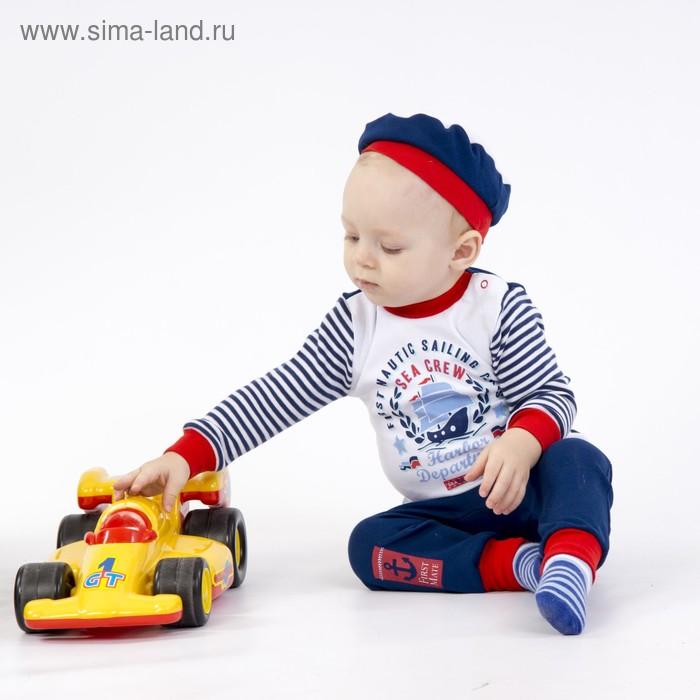 """Джемпер для мальчика """"Капитан"""", рост 74 см (48), цвет белый (арт. ЮДД734210_М)"""