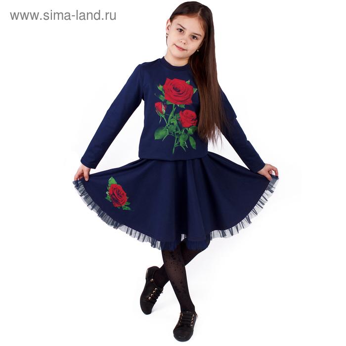 """Джемпер для девочки """"Королева цветов"""", рост 122 см (62), цвет тёмно-синий (арт. ДДД885804_Д)"""