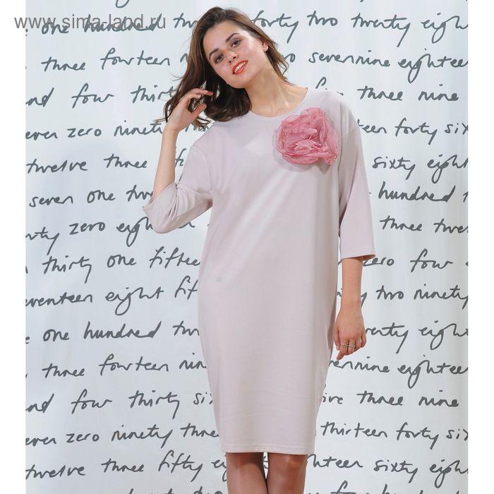 Платье 5205 С+, размер 52, рост 164 см, цвет бежевый