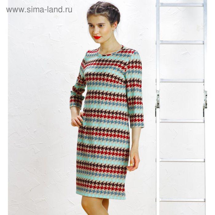 Платье 5084а С+, размер 50, рост 164 см, цвет белый/горчица