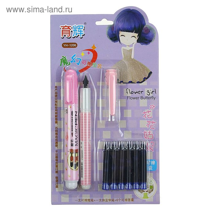 Ручка перьевая+6картриджей синих+стиратель на блистере МИКС