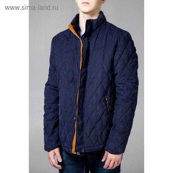 Куртка мужская демисезонная, размер 46, цвет тёмно-синий DG 123-100