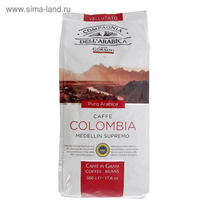 Кофе Puro Arabica Colombia Medellin Supremo, в зернах 500 г